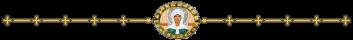Чудеса святой Матроны - 154 страница