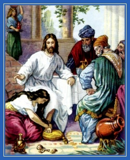 Блудница омывает ноги, грешница