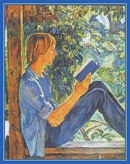 Чтение книги, подросток, мальчик, окно