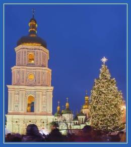 Елка у храма, Рождественская елочка