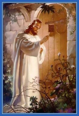 Господь Иисус Христос стучит в дверь