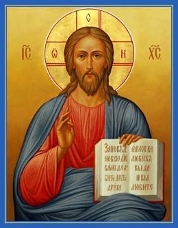 Иисус Христос, Господь Бог