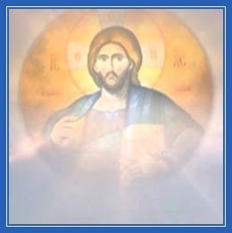 Иисус Христос, небо, явление