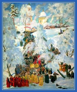 Крещение Господне, на Руси, Освящение воды