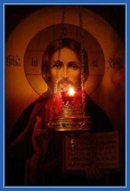 Лампада, Ночная молитва, Иисус Христос