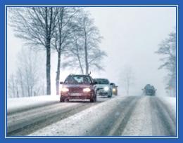 Машины, зима, дорога