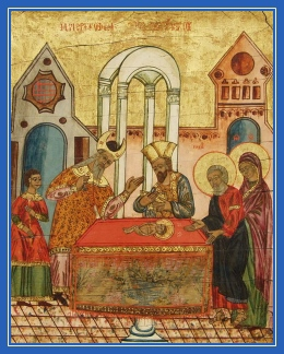 Обрезание Господне, икона на холсте