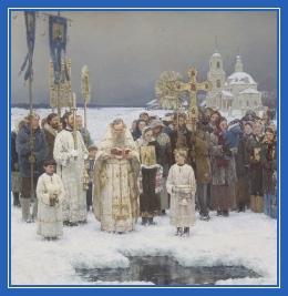 Освящение воды, Крещение