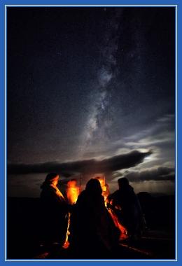 Пастухи и костра, ночь, огонь
