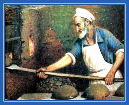 Пекарь, хлеб