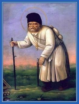 Преподобный Серафим Саровский, с палочкой