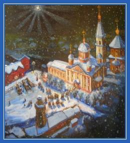 Рождественская звезда, зима, храм, снег