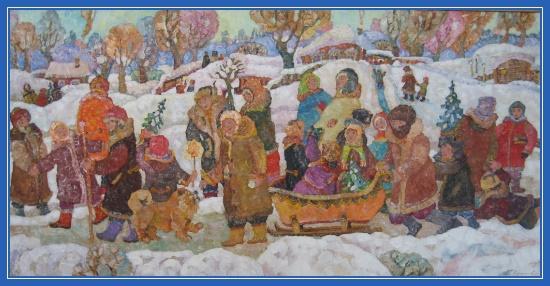 Рождество. Святки. Холин Дмитрий Аркадьевич