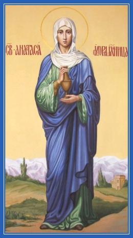 Святая великомученица Анастасия Узорешительница, икона