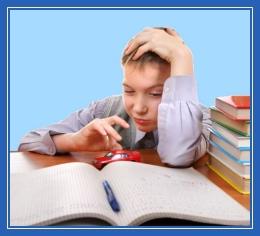 Уроки, лень, ленивый, мальчик