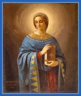 Великомученица Анастасия Узорешительница икона