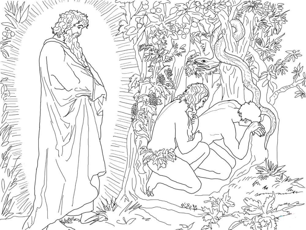 Адам и Ева скрываются от Бога