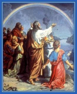Ной и радуга