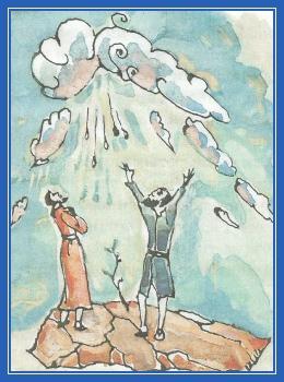 Патерик, дождь, молитва
