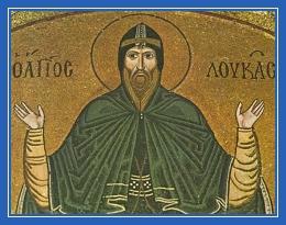 Преподобный Лука Елладский