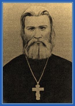 Священномученик Александр Абиссов