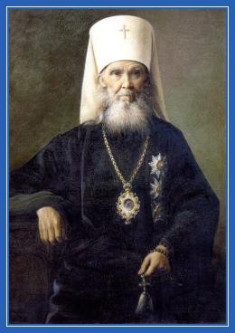 Святитель Макарий Московский - фотография