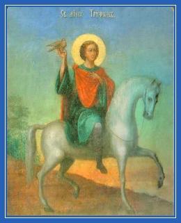 Святой мученик Трифон - икона