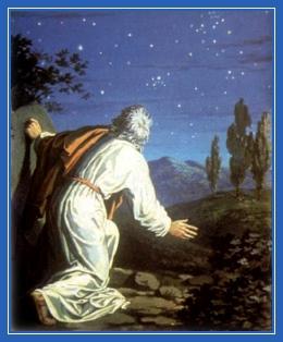 Авраам, звезды, потомство