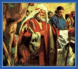 Авраам. Ветхий завет