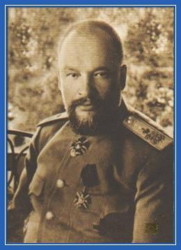Доктор Евгений Боткин, врач, страстотерпец