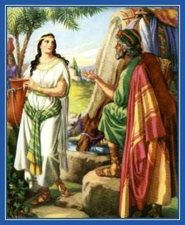 Елиезер и Ревекка