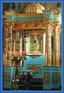 Феодоровская икона Божией Матери, Кострома