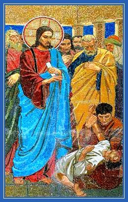 Иисус Христос исцеляет отрока одержимого нечистым духом