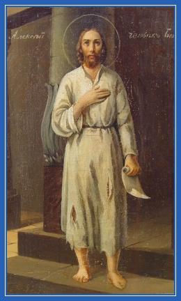 Икона, Праведный Алексий, Человек Божий