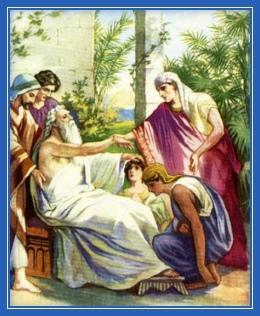 Иосиф и Иаков