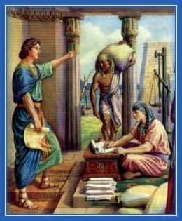 Иосиф управитель в доме