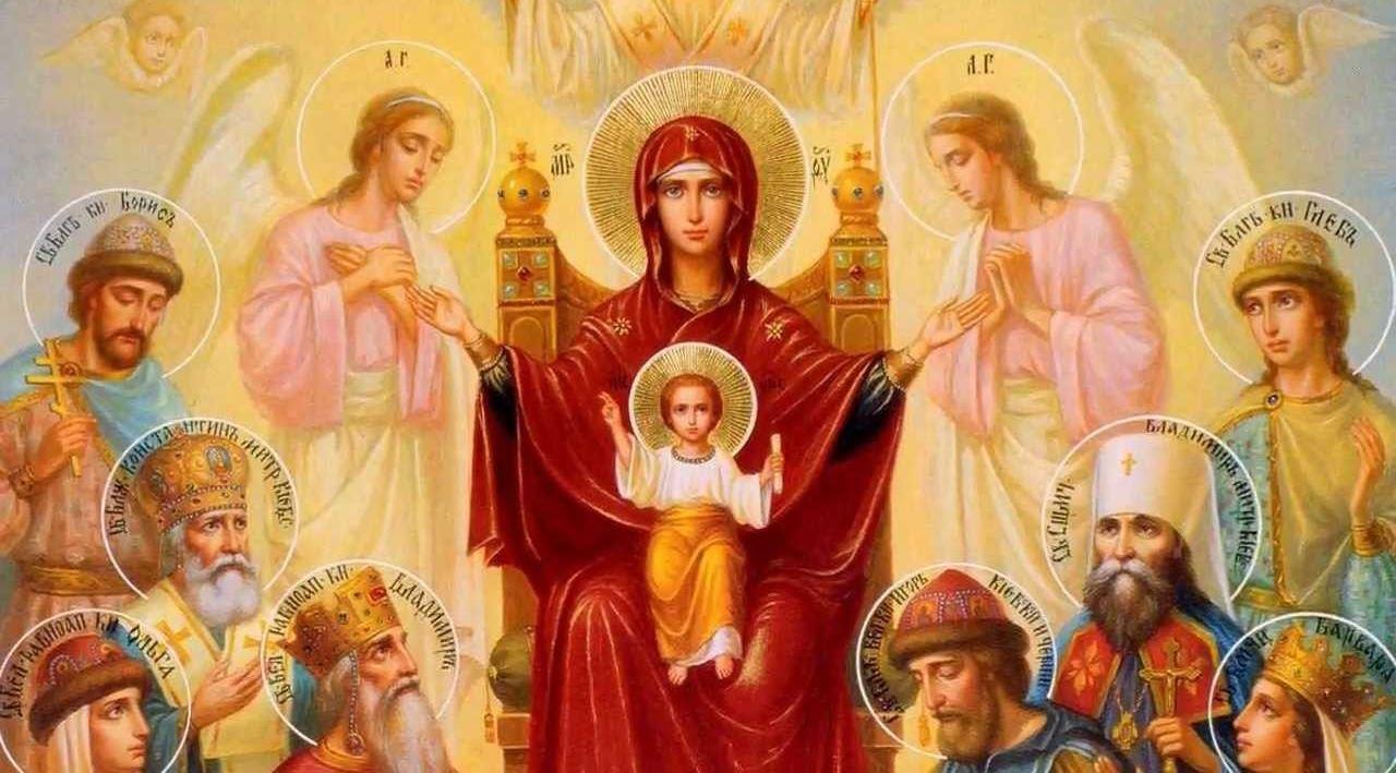 Похвала Пресвятой Богородицы, Божия Матерь