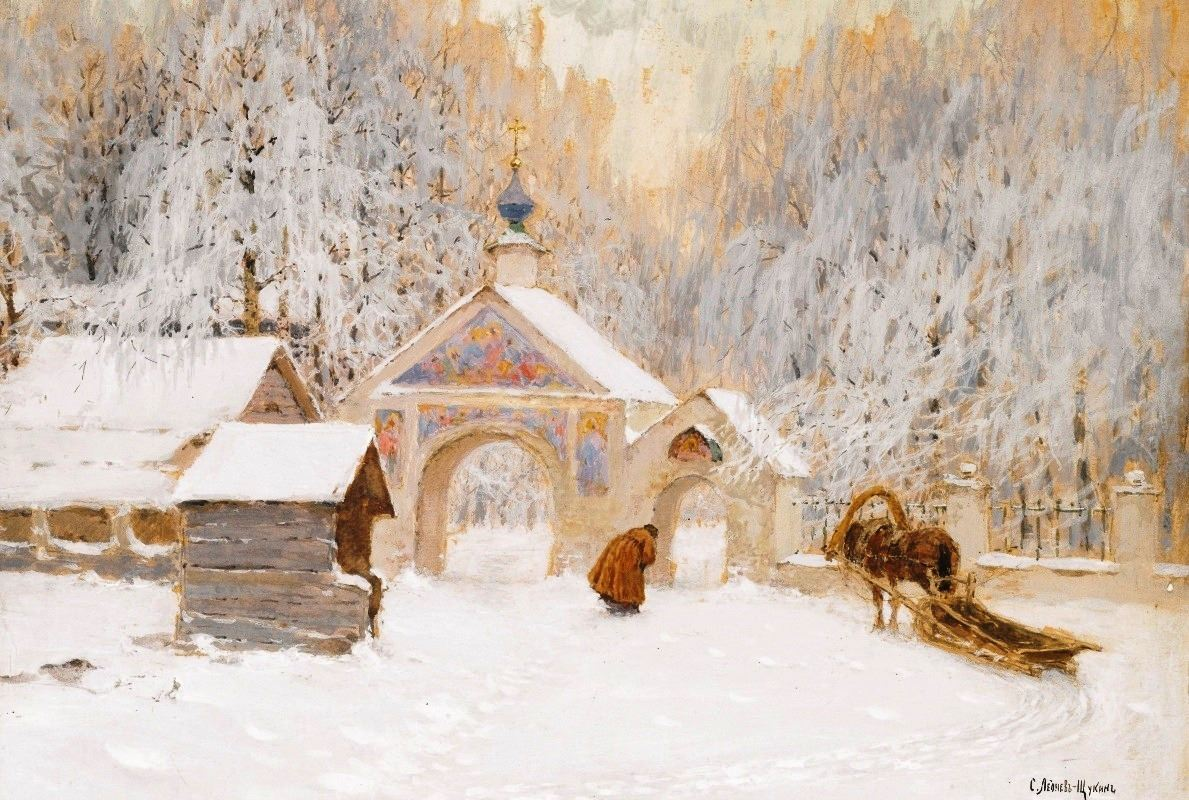 Пред святыми вратами. С.Е.Леднев-Щукин