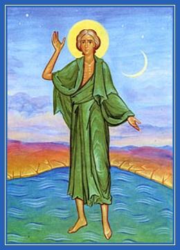 Преподобная Мария Египетская, рисунок