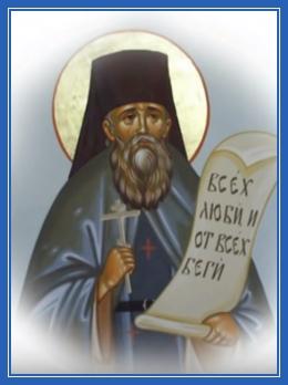 Преподобномученик Иоасаф (Шахов)