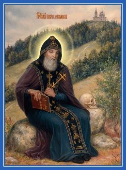 Преподобный Иов, в схиме Иисус, Анзерский
