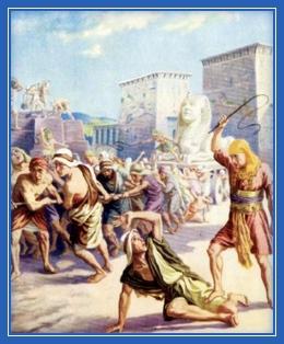 Рабство израильского народа - евреев