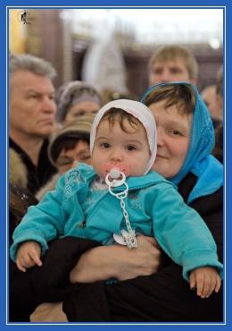 Ребенок в храме, младенец