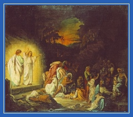 Содом, Ангелы, Лот