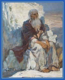 Старец, монах, подвижник, святой Герасим Иорданский