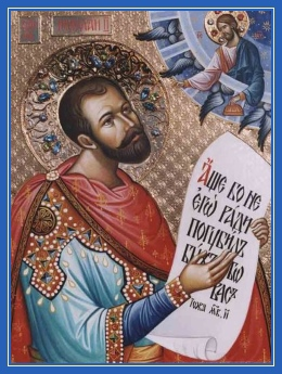 Царь Николай молится