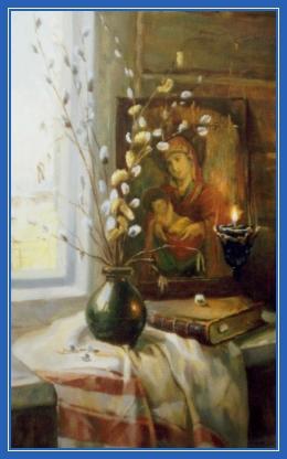 Верба, икона, дома, лампада