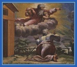 Ветхий Завет, Авраам, Бог Саваоф