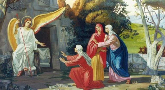 Жены Мироносицы у Гроба Господня