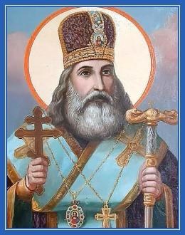 Священномученик Иосиф, митрополит Астраханский